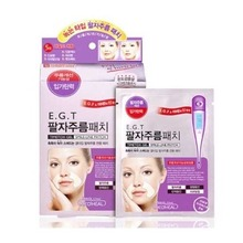 MEDIHEAL E.G.T Smile Line Patch (1.4g*2pcs) *5packs, MEDIHEAL