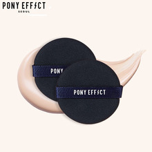 PONY EFFECT Smooth Dough Puff 2ea (Makeup puff), MEME BOX