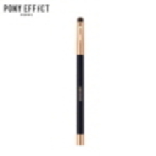 PONY EFFECT Small Eyeshadow Brush #201, PONY EFFECT
