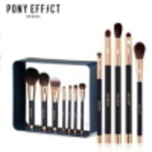 PONY EFFECT Magnetic Brush Set Option 5, PONY EFFECT