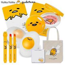 HOLIKA HOLIKA Lazy&Easy Gudetama Eco Bag Gift Set
