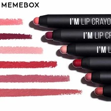 MEMEBOX I'M Matte Lip Crayon 1.1g, MEME BOX