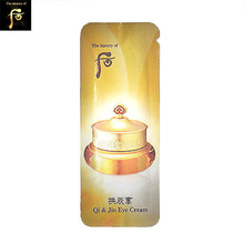 [mini]THE HISTORY OF WHOO Gongjinhyang Qi & Jin Cream 1ml * 10ea, THE HISTORY OF WHOO