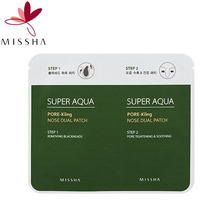 MISSHA Super Aqua Pore Kling Nose Dual Patch 1ea, MISSHA