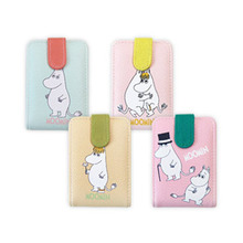 MOOMIN Nail Care Kit - Clamshell Type (6 items with case), MOOMIN