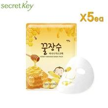 SECRET KEY Honey Banana Mask 25g*5ea, SECRET KEY