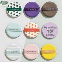 INNISFREE My Cushion Design Puff 2ea, INNISFREE