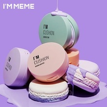 MEMEBOX I'm Cushion Corrector SPF50+/PA+++ 6ml, MEME BOX