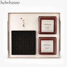 SULWHASOO Herbal Soap (100g×2), SULWHASOO