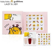 HOLIKA HOLIKA Lazy & Joy Party Up Nail Kit (Gudetama Edition Ver.2) 4g*3 + 1sheet, HOLIKAHOLIKA