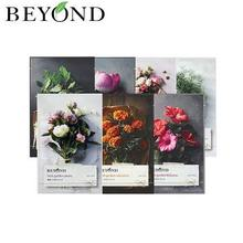 BEYOND Herb Garden Mask 22ml, BEYOND