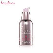 BANILA CO It Radiant Diamond Brightening Essence 30ml, Banila Co.