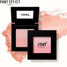 MEMEBOX Pony Shine Easy Glam Easy Mix Block 4 Colors, PONY EFFECT