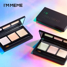MEMEBOX I'M MEME I'm Corrector Kit 4.5g, MEME BOX