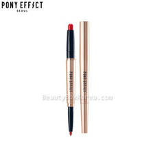 PONY EFFECT Contour Lip Color 1.2g+0.2g, PONY EFFECT