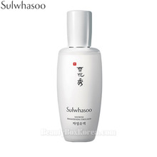 SULWHASOO Snowise Brightening Emulsion 125ml, SULWHASOO