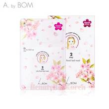 A. BY BOM Ultra Floral Leaf Mask A1 6ml+A2 25ml 5ea(1box)