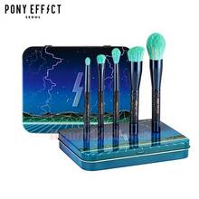 PONY EFFECT Mini Magnetic Brush Set #Retro-Spect 5items