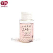 [mini] WHAMISA Organic Flower Deep Rich Toner 20ml