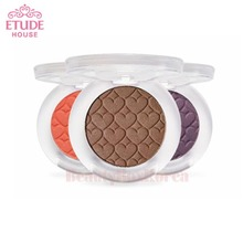 ETUDE HOUSE Look At My Eyes Cafe 2g, ETUDE HOUSE