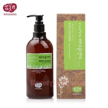 WHAMISA Organic Fruit Body Cleanser 500ml, WHAMISA