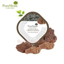 PUREHEALS Volcanic Pore Tightening Mask 10ml*10ea (Capsule Pack)
