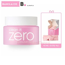 BANILA CO Clean It Zero Cleansing Balm Original Set [Monthly Limited -June 2018]