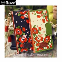 FLABONI Meomory of The Old Nosegay Wind Flower Wallet Phonecase 1ea,Beauty Box Korea