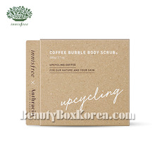 INNISFREE Coffee Body Scrub 200ml [ANTHRACITE Edition]