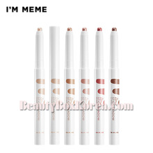 MEMEBOX I'M MEME I'm Stick Shadow Shimmer 0.9g