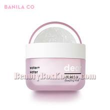 BANILA CO. Dear Hydration Sleeping Mask 100ml