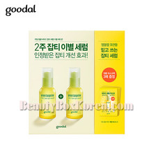 GOODAL Green Tangerine Vita C Dark Spot Serum 30ml Special Set