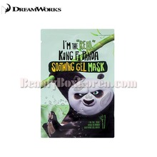 DREAMWORKS I'm The Real Kung Fu Panda Soothing Gel Mask 35g