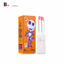 B. BY BANILA Lip Motion 4.2g[Halloween Colletion]