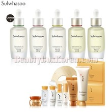 SULWHASOO Serenedivine Oil Set 9items[5 Fragrances Collection]