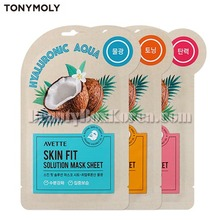 TONYMOLY Avette Skin Fit Solution Mask Sheet 23ml