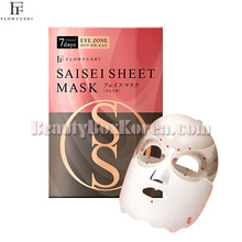 FLOWFUSHI Saisei Sheet Mask Eye Zone 16.5g*2ea