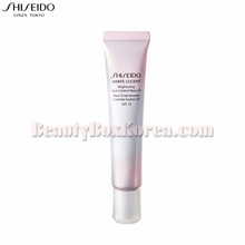 SHISEIDO White Lucent Brightening Spot-Control Base UV 30ml