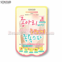 SOFULISSE Hinoki Foot&Leg Spa Mask *2Packs