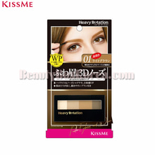KISSME Heavy Rotation Powder 3D Nose Shadow Eyebrow 3.5g