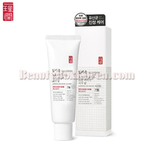 ILLIYOON Probiotics Skin Barrier Cica Balm 50ml
