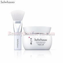 SULWHASOO Snowise Brightening Exfoliating Mask 80ml