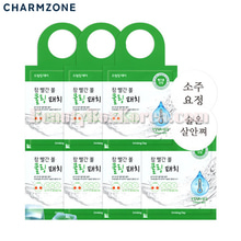 CHARMZONE Drinking Day Red Cheeks Cooling Patch 4g*7ea