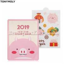 TONYMOLY Sticker Mask 8ml[2019 New Year Gold]