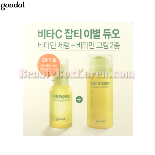 [mini]GOODAL Green Tangerine Vita C Duo Mini Kit 2items