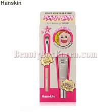 HANSKIN Blemish Cover Concealer Special Set 3items