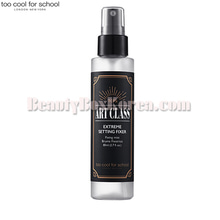 TOO COOL FOR SCHOOL Art Class Extreme Setting Fixer 80ml