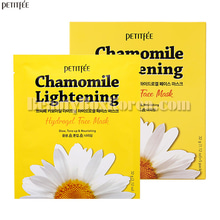 PETITFEE Chamomile Lightening Hydrogel Face Mask 32g*5ea