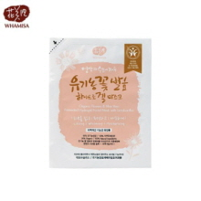 WHAMISA Organic Hydrogel Mask Pack 33g*3ea,Beauty Box Korea