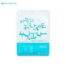 SKINMISO Handy Cleaning Kit 3Set,SKINMISO,Beauty Box Korea